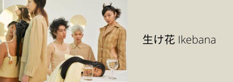 blog-hair-creative-japan